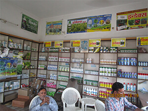 home-business-india